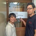 写真に一緒に写っているのは、私が施術を担当させていただいているWhimオーナーの三浦恵司さん。いつもお世話になっております。